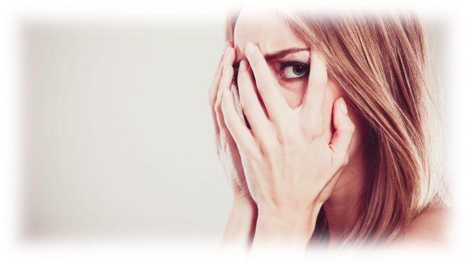 девушка и страх